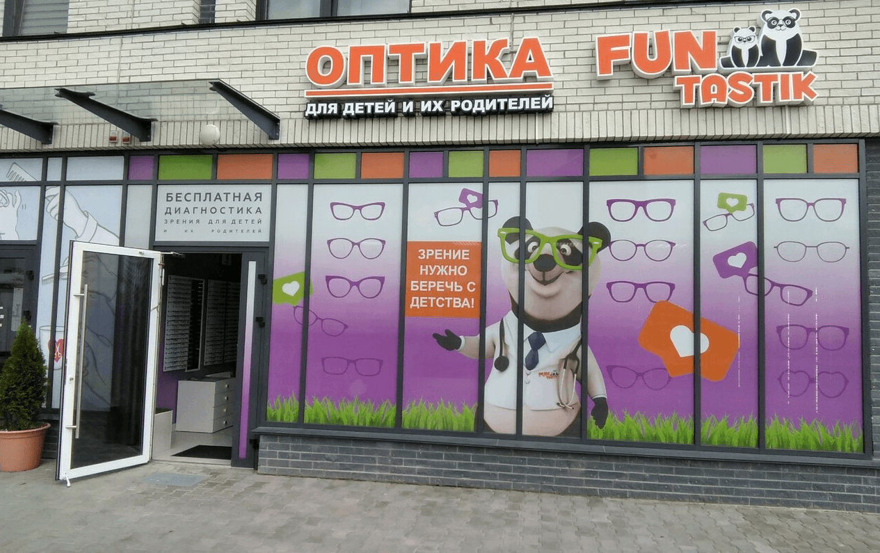 Funoptik.by